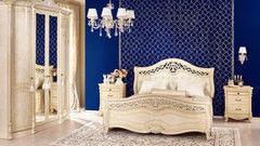 Спальня Любимый Дом Мирабелла