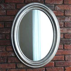 Зеркало Онсет Элсмир 70x90 (серебро, барокко, винтаж)