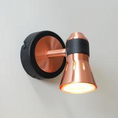 Настенный светильник Citilux Техно CL503512