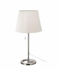 Настольный светильник IKEA Нифорс 703.606.02