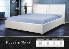 Кровать Кровать МебельПарк Лика 2 (160х200)