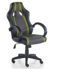 Офисное кресло Офисное кресло Halmar Radix серо-зеленый