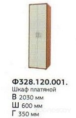 Феникс-Мебель Камелия Ф 328.120.001