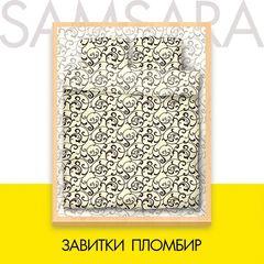 Постельное белье Постельное белье SAMSARA Завитки Пломбир 220-5