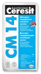Клей Клей Ceresit CM 14