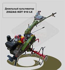 Культиватор Культиватор Zigzag KDT 910 LE