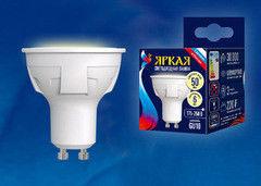 Лампа Лампа Uniel LED-JCDR-6W/WW/GU10/FR PLP01WH