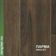 Линолеум Линолеум Комитекс Лин Парма Рига 477