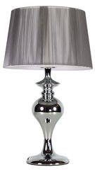 Настольный светильник Candellux Gillenia 41-11954
