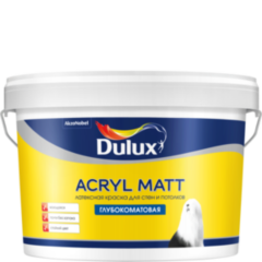 Краска Краска Dulux Acryl Matt 2.25 л (база BW)