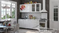 Кухня Кухня BTS Айс-Крим 2.0