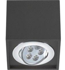 Светодиодный светильник Nowodvorski 6420 Box LED Taupe