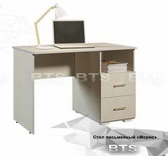 Письменный стол BTS Морис ПС-02