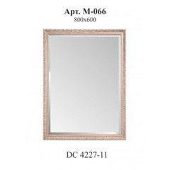 Зеркало Алмаз-Люкс М-066