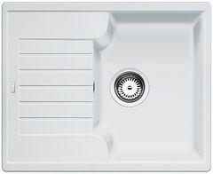 Мойка для кухни Мойка для кухни Blanco Zia 40S (белый)