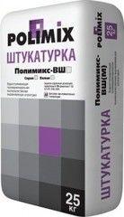 Штукатурка Штукатурка Polimix Полимикс-ВШ белая