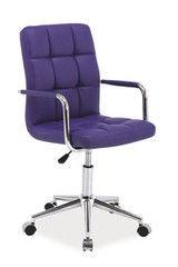 Офисное кресло Офисное кресло Signal Q-022 (фиолетовый)