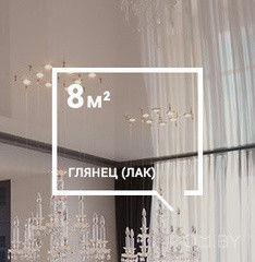 Натяжной потолок MSD 320 см, глянец (лак), белый, 8 кв.м