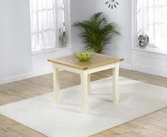 Обеденный стол Обеденный стол Orvietto Стол ST121
