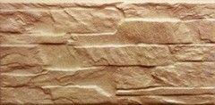 Клинкерная плитка Клинкерная плитка Belani Арагон бежевый 12.5х25