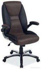Офисное кресло Офисное кресло Signal Q-115