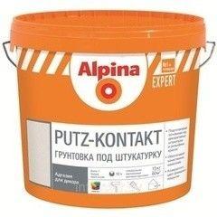 Грунтовка Грунтовка Alpina EXPERT Putz-Kontakt Base 1 (15 кг)