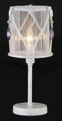 Настольный светильник Maytoni Elegant 35 ARM361-01-W