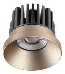 Светодиодный светильник Novotech Metis 357588