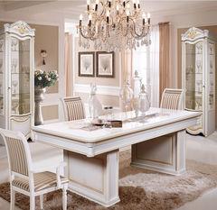 Обеденный стол Обеденный стол ФорестДекоГрупп Джулия раздвижной (орех, белый)