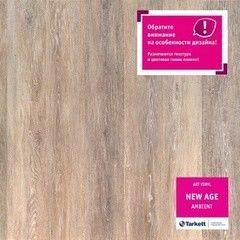 Виниловая плитка ПВХ Виниловая плитка ПВХ Tarkett Art Vinyl New Age Ambient