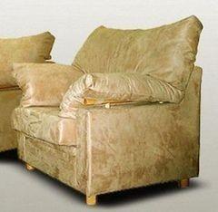 Кресло Кресло ZMF Палермо (ткань)