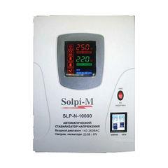 Стабилизатор напряжения Стабилизатор напряжения Solpi-M SLP-N 10000VA