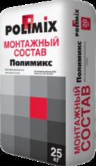 Монтажная смесь Монтажная смесь Polimix Полимикс монтажная