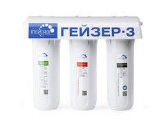Фильтр для очистки воды Система очистки воды Гейзер 3 ИВЖ Люкс