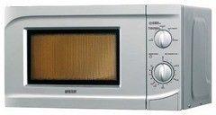 Микроволновая печь Микроволновая печь Mystery MMW-1718 SR