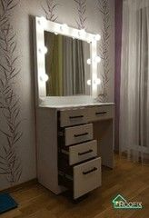 Туалетный столик Roofix 1SH+ (8 ламп)