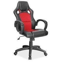 Офисное кресло Офисное кресло Signal Q-103 черно-красное
