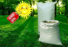 БелБиоХаус Мешок для мусора полипропиленовый