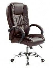 Офисное кресло Офисное кресло Halmar Relax коричневый