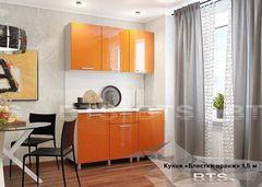 Кухня Кухня BTS Блестки Оранж 1.5