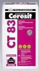 Клей Клей Ceresit CT 83