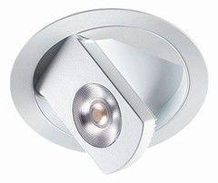 Светодиодный светильник Novotech Razzo 357481