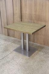 Обеденный стол Обеденный стол СМК-строй S-14