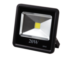 Прожектор Прожектор JazzWay PFL-G 20W