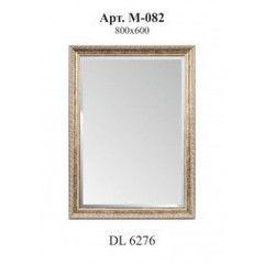 Зеркало Алмаз-Люкс М-082