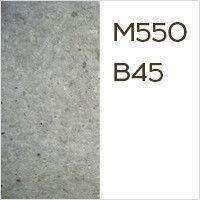 Бетон Бетон товарный М550 В45