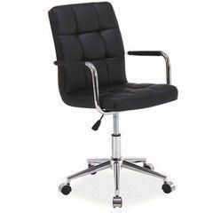 Офисное кресло Офисное кресло Signal Q-022 (черный)