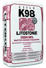 Клей Клей Litokol LITOSTONE K98 (5 кг.)