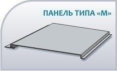 Сайдинг Сайдинг Изомат-Строй Реечная панель типа М