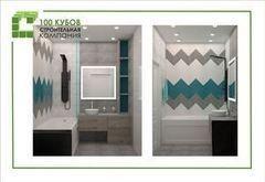 Дизайн ванной 100-КУБОВ Проект 6